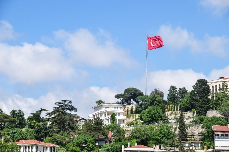 Turkish flag hill city