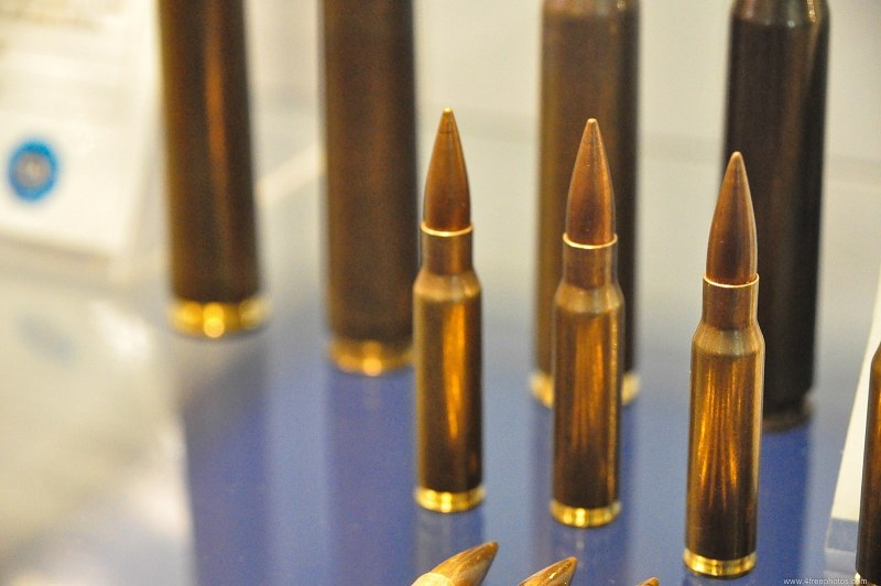 Large caliber bullets