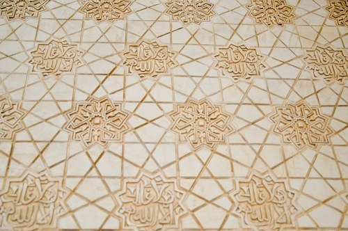 Arabic wall carved pattern ornament