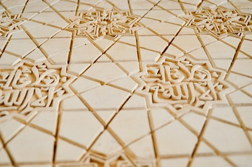 Ornament with arabic text